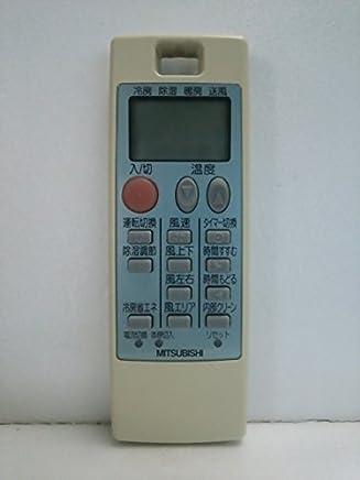 三菱 エアコンリモコン NA053
