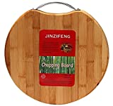 Diswa Bamboo/Wooden Chopping Cutting Board for Meat, Vegetables, Cheese and Fruits with Handle