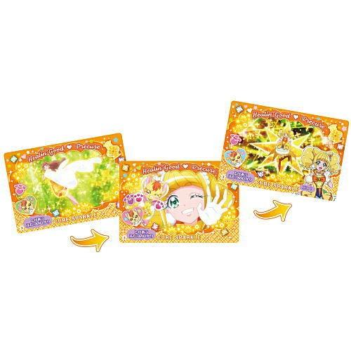 プリキュア キュアタッチ!チェンジングカードチョコスナック [3.キュアスパークル](単品)※カードのみです。お菓子は付属しません。