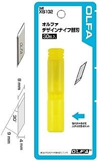 コクヨ デザインナイフ用替刃 HA-F30用 25枚 ケース入 HA-F30A