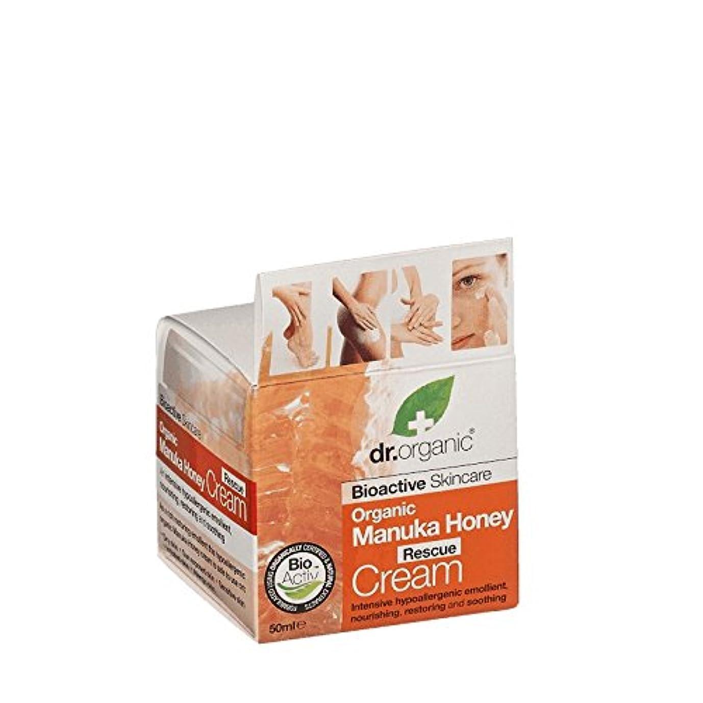 皿ブラウンハブDr Organic Manuka Honey Rescue Cream (Pack of 2) - Dr有機マヌカハニーレスキュークリーム (x2) [並行輸入品]