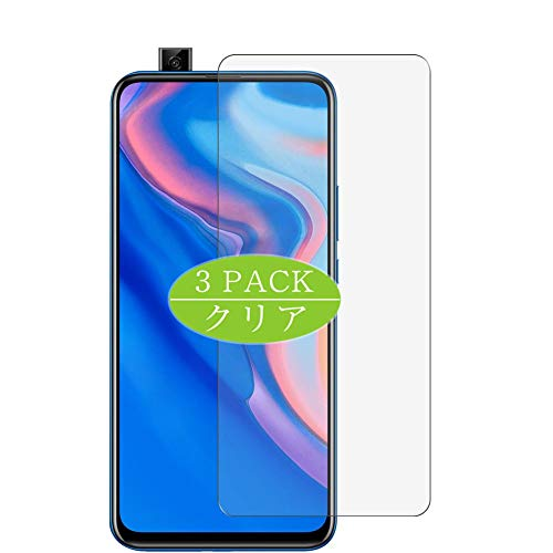 Vaxson Pack of 3 Screen Protectors, Compatible with Huawei Y9 Prime 2019, Screen Protector Bubble-Free [Not Tempered Glass]