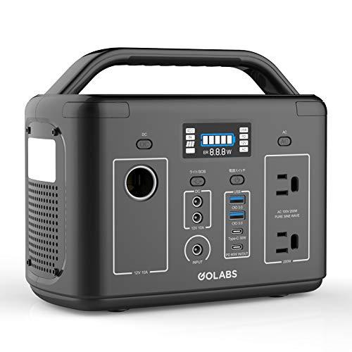 ポータブル電源 GOLABS i200 大容量 80000mAh/256Wh 家庭用蓄電池 PSE認証済 純正弦波 家庭アウトドア両用バックアップ電源 AC(200W 瞬間最大230W)/DC/USB/Type-C/PD 60W出力 液晶大画面表示 ソーラ