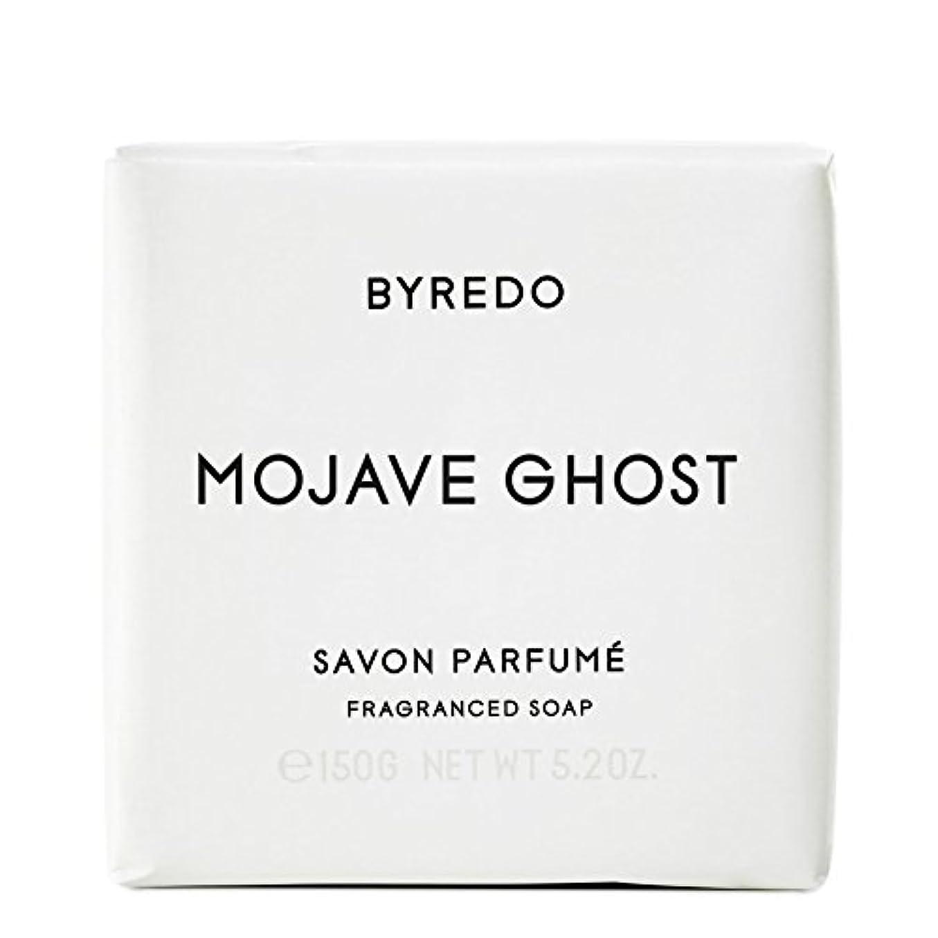 利益かご弱めるByredo Mojave Ghost Soap 150g (Pack of 6) - モハーベゴースト石鹸150グラム x6 [並行輸入品]