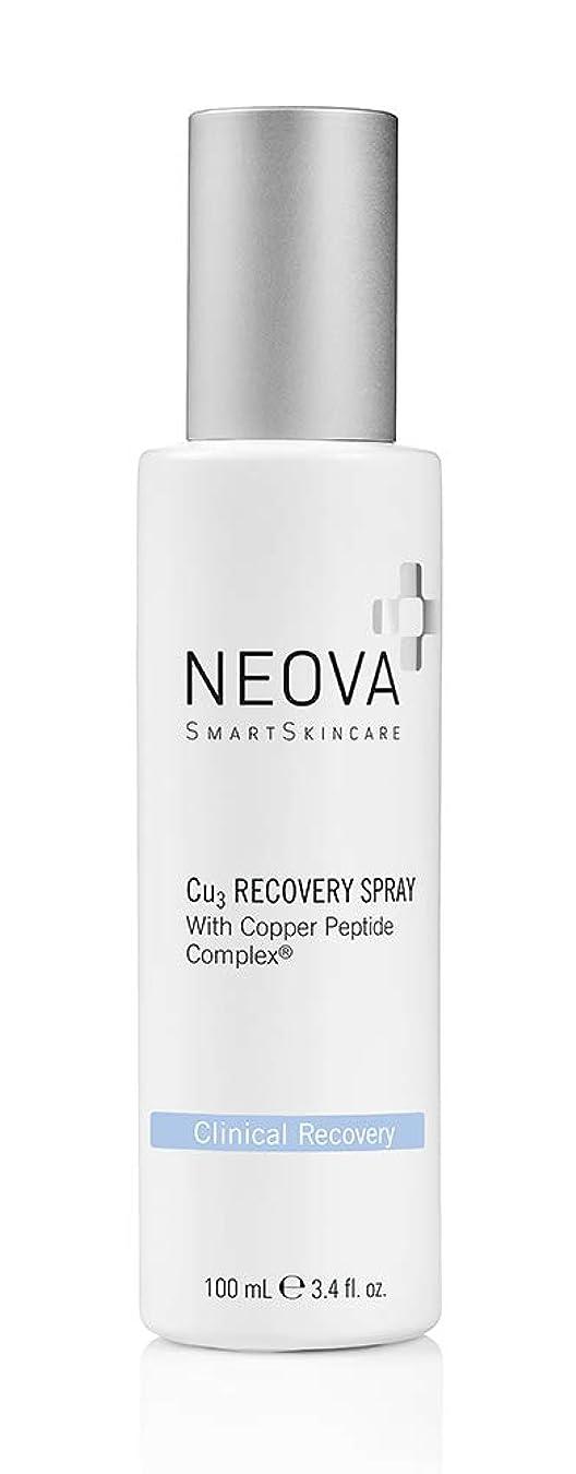 宿題寛大な気怠いネオバ Clinical Recovery - Cu3 Recovery Spray 100ml/3.4oz並行輸入品