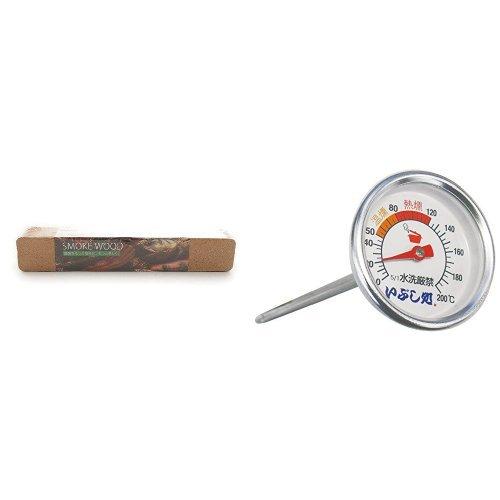 【おすすめセット】進誠産業 スモークウッド サクラ 1個 + ソト スモーカー用 温度計 1個
