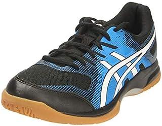 Asics Gel-Rocket 9 mens Outdoor Multisport Training Shoes