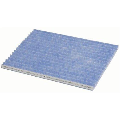 Daikin - Filtro de aire de repuesto para purificador de aire, 7piezas, filtro plegado (sustituye al KAC979A4)