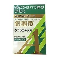 【第2類医薬品】銀翹散エキス顆粒Aクラシエ 9包 ×4
