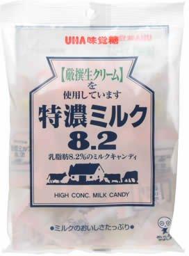 Mikakuto Tokuno Milk 8.2 Candy 3.7oz