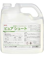ダイカ【業務用】カーペット用洗剤 ピュアシュート 5kg