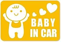 imoninn BABY in car ステッカー 【マグネットタイプ】 No.10 赤ちゃん (黄色)