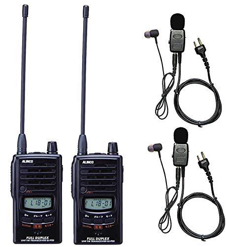 2台セット アルインコ DJ-P25 同時通話 47ch 中継器対応 トランシーバー(本体2台・HD-EM51V�U(I)カナル型イヤホンマイク2個)
