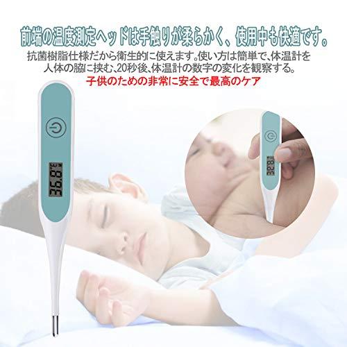 者 体温計 発明