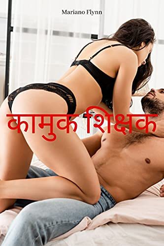 Stories sex india