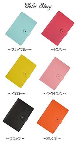 BFI-1278 やや硬め レザー 6色 オリジナル A5サイズノート 文庫本対応 傷つきにくい特殊素材 軽量(約90g)ノートカバー カラフルの革のカバー おしゃれ レディース メンズ かっこいい ブックカバー (スカイブルー)