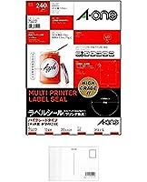 (まとめ買い) エーワン ラベルシール プリンタ兼用 ハイグレードタイプ 12面 丸型 20枚 75412 【×3】 + 画材屋ドットコム ポストカードA