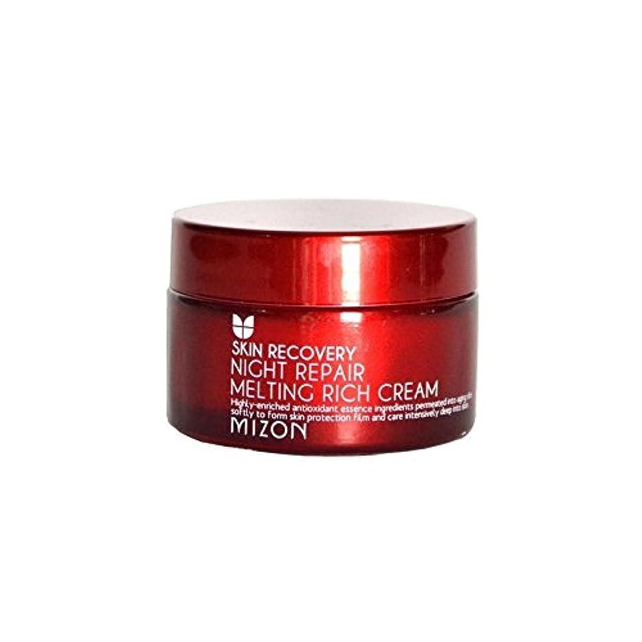 ディプロマ美徳勧める豊かなクリームを溶融ナイトリペア x4 - Mizon Night Repair Melting Rich Cream (Pack of 4) [並行輸入品]