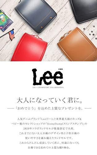 Lee(リー)『キッズオリジナルランドセル(QSTO50-0318)』