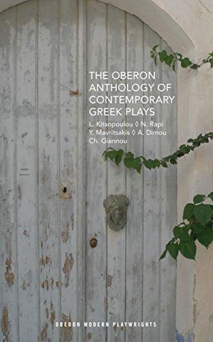 The Oberon Anthology of Contemporary Greek Plays (Oberon
