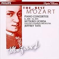 モーツァルト:ピアノ協奏曲23