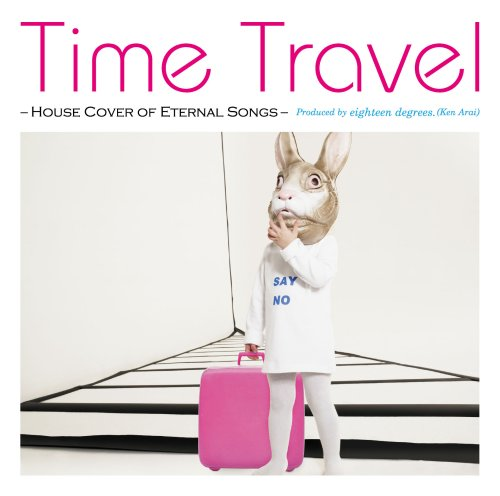 Time Travel-House Cover of Ete
