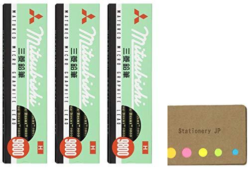 Uni Mitsubishi 9800 Pencil, F, 3-Pack/Total 36 pcs, Sticky Notes Value Set