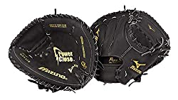 top rated Mizuno 311668.RG90.19.3150 Prospect GXC112 Youth Catcher Mitt (31.50 inch right throw) 2021