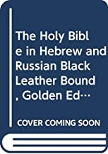 The Holy Bible in Hebrew and Russian Black Leather Bound, Golden Edges, Zipper / Texts: Biblia Hebraica Stuttgartensia - Modern Hebrew New Testament - Contemporary Russian Version / The Book of Covenants