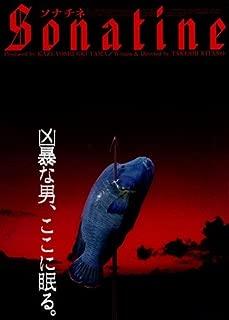 ArtFuzz Sonatine Movie Poster Print