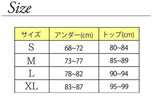 『[M*R collection] ブラジャー ショーツ セット セクシーレースリボンブラ レディース ブラック M』の3枚目の画像