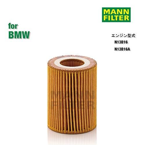 MANN Ölfilter für den Ölwechsel beim BMW 1er F20 und F52