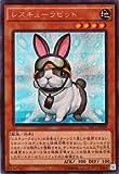 遊戯王OCG レスキューラビット シークレットレア TRC1-JP020-SE ザ・レアリティ・コレクション(TRC1)