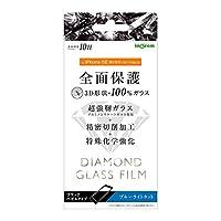 iPhoneSE 第2世代 iPhone8 iPhone7 6S /6 ダイヤモンド ガラスフィルム 3D 10H アルミノシリケート 全面保護 ブルーライトカット ブラック 液晶保護フィルム 指紋防止 フィルム 保護ガラス 強化ガラス 保護フィルム アイフォン 第二世代 iphone 8 7 se s-in-7d663