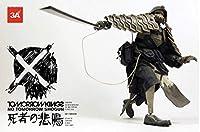 ASHLEY WOOD 3A SHOGUN DEATH MASK TK JAPAN VENTURE EXCLUSIVE THREEA KAWS COARSE three A death skull shogun