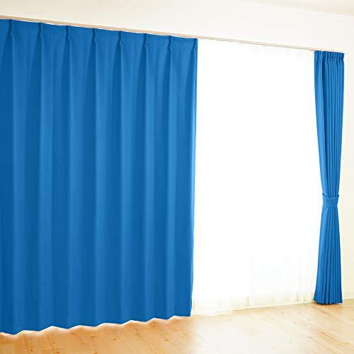 【全41色×220サイズ】 オーダーカーテン 1級遮光 防炎 均一価格 ポイフル スカイブルー 幅100×丈190cm 1枚