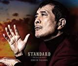 【Amazon.co.jp限定】STANDARD 〜THE BALLAD BEST〜 (初回限定盤B-BD版)(メガジャケ付)
