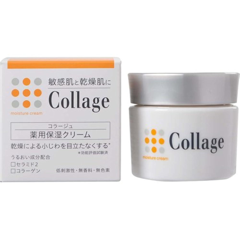 笑ゼリー章コラージュ 薬用保湿クリーム 30g 【医薬部外品】