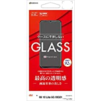 ラスタバナナ Mi 10 Lite 5G XIG01 フィルム 平面保護 ガラスフィルム 0.33mm 高光沢 ケースに干渉しない ミー テン ライト ファイブジー 液晶保護フィルム GP2757XIG01