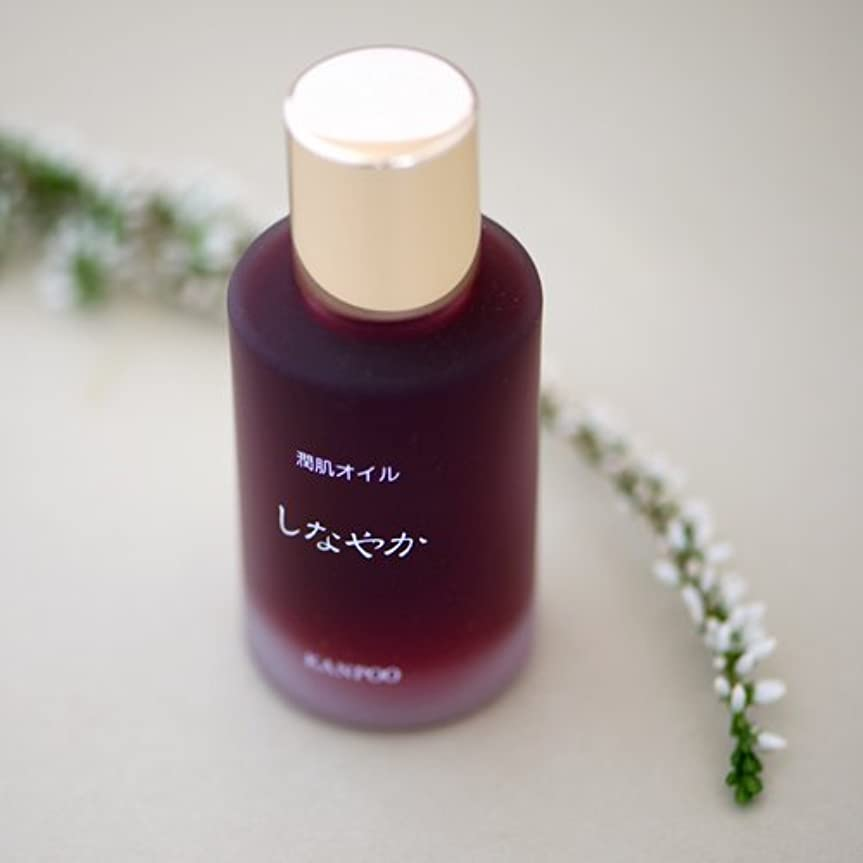上下する優れた示す漢萌(KANPOO) ニッポンの手造り美容オイル(しなやか) 30ml