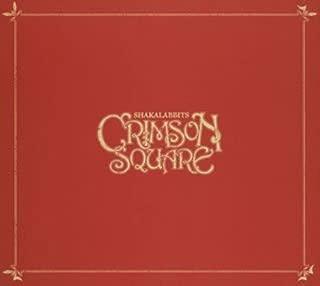 CRIMSON SQUARE (初回限定盤DVD付BOX仕様)