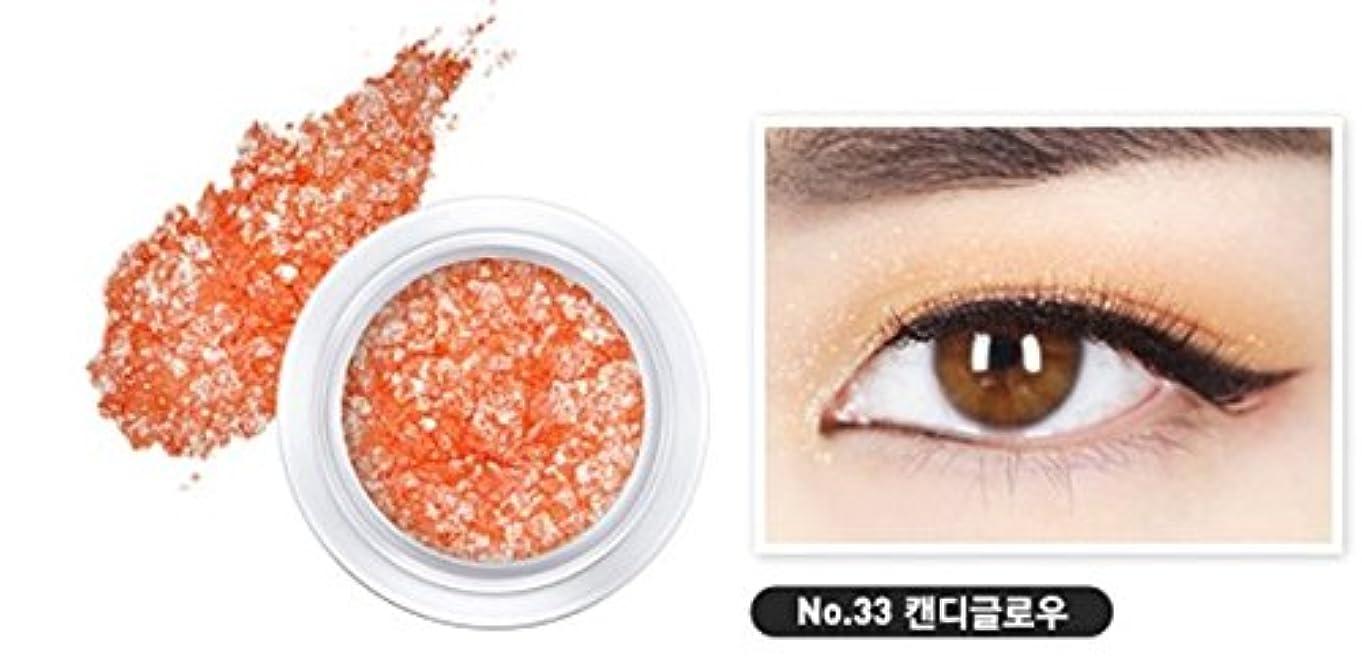 確保する報奨金底アリタウム[ARITAUM]*AMOREPACIFIC* シャイン Fix アイズ 3g - #2 / ARITAUM Shine Fix Eyes 3g - #2 (#33) [並行輸入品]