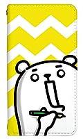 [らくらくスマートフォン F-42A] スマホケース 手帳型 ラクラクスマートフォン f42a ケース 手帳 おしゃれ f-42a カバー 人気 かわいい キャラクター 動物 キャラ アニマル 柄 クマ ライン LINE スタンプ こっころ デザイン 0393-B. ぷるくまさん イエロー スマートフォン 手帳型ケース Fujitsu 富士通 docomo ドコモ ベルトなし スマホゴ