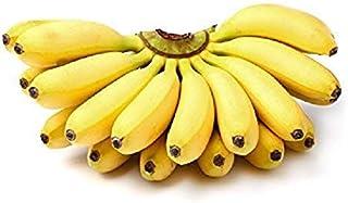 Fresh Banana Yelakki, 500 g
