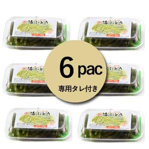 生海ぶどう100g×6パックセット