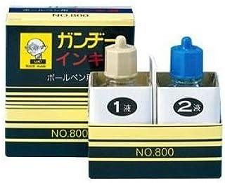 ガンジー インキ消【ボールペン用】 No.800