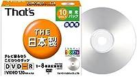 太陽誘電製 That's DVD-Rビデオ用 8倍速120分4.7GB プリンタブル銀 5mmPケース10枚入 DR-120SPY10SA