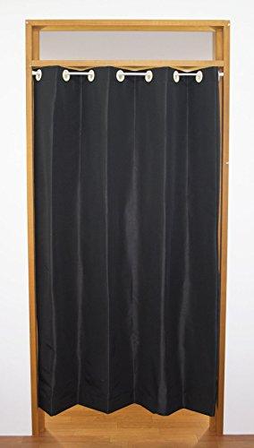 【節電・省エネ】日本縫製 断熱 防音 遮光 シールド仕切りカーテン コンフォール ブラック 幅140cm×丈220cm 1枚入 日本製