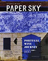 Paper sky (No.13)
