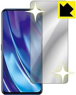 PDA工房 vivo NEX Dual Display Mirror Shield 保護 フィルム [前面用] ミラー 光沢 日本製